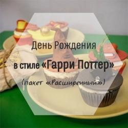 Радость сострадания / Православие. Ru